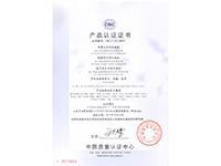 CQC15134130903-多层中文
