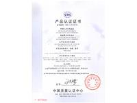 CQC15134130738-单面中文